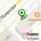 Местоположение компании САНА СИР