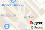 Схема проезда до компании Аврора в Якутске