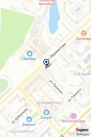 Якутский МЕХ, центр кожи на карте Якутска