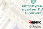 Схема проезда до компании Алмаз в Якутске