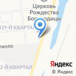 Специальная (коррекционная) общеобразовательная школа-интернат №34 на карте Якутска