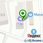 Местоположение компании DPD