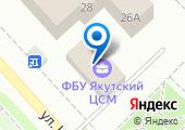 Росстандарт Отдел государственного надзора (инспекция) Республики Саха (Якутия) на карте