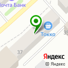 Местоположение компании Токко