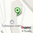 Местоположение компании Якутгазпроект