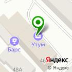 Местоположение компании Инфосистемы-КС