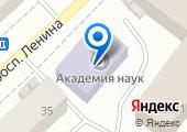 Приемная Президента РФ в Республике Саха (Якутия) на карте