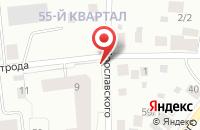 Схема проезда до компании Каспер в Якутске