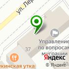 Местоположение компании Адвокатская консультация №118