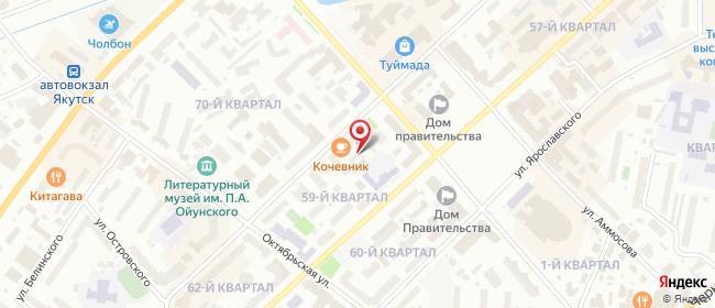 Карта расположения пункта доставки Якутск Орджоникидзе в городе Якутск