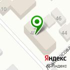 Местоположение компании Дисплей
