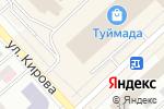 Схема проезда до компании Полезные подарки в Якутске