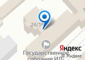 Комитет Государственного Собрания (Ил Тумэн) по строительству и жилищно-коммунальному хозяйству на карте