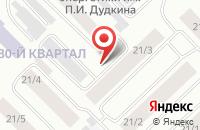 Схема проезда до компании Бизнес-Новация в Якутске