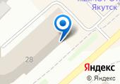 Государственный комитет Республики Саха (Якутия) по инновационной политике и науке на карте