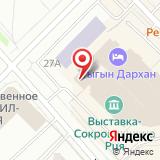 Департамент по архивному делу Республики Саха (Якутия)
