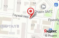 Схема проезда до компании Медиамастер в Якутске