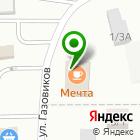 Местоположение компании Экономный
