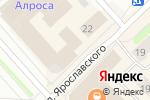 Схема проезда до компании ШаурмаСити в Якутске