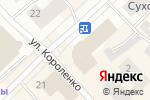 Схема проезда до компании УФК в Якутске