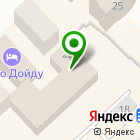 Местоположение компании Якутскагропромтехпроект