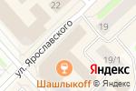 Схема проезда до компании Стильный подарок в Якутске