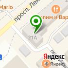 Местоположение компании GMT-Якутск
