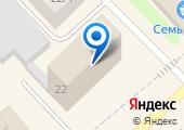 Министерство транспорта и дорожного хозяйства Республики Саха (Якутия) на карте