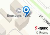 Верховный суд Республики Саха (Якутия) на карте