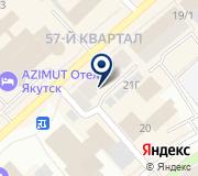 Петербург, Якутская республиканская коллегия адвокатов