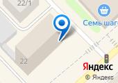 Государственный комитет Республики Саха (Якутия) по регулированию контрактной системы в сфере закупок на карте