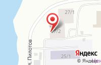Схема проезда до компании Взлет в Якутске
