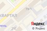 Схема проезда до компании Банкомат в Якутске