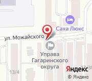 Управа Гагаринского округа г. Якутска