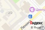 Схема проезда до компании Авторадио в Якутске
