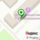 Местоположение компании ГИС-Кадастр