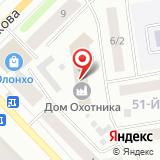 Министерство труда и социального развития Республики Саха (Якутия)
