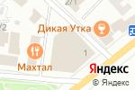 Схема проезда до компании PANDORA в Якутске