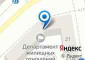 Паспортно-регистрационное Управление Департамента жилищных отношений Окружной Администрации г. Якутска на карте
