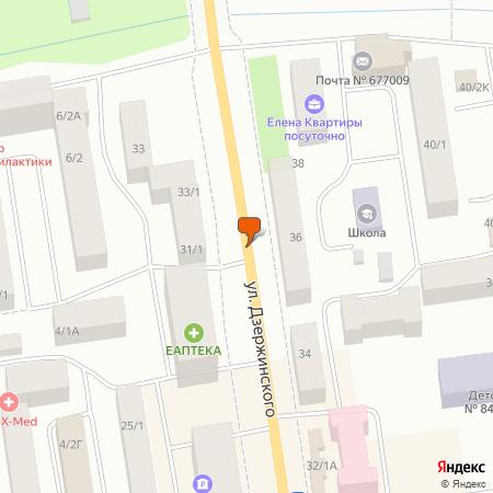 Дзержинского ул