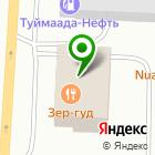 Местоположение компании Алмаз