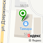 Местоположение компании Yakutsk-it.ru