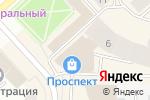 Схема проезда до компании Expressbeautybar в Якутске