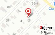 Автосервис Хонда-Сервис в Якутске - Набережная, 52: услуги, отзывы, официальный сайт, карта проезда