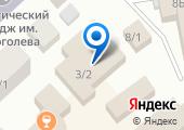Единая дежурно-диспетчерская служба г. Якутска на карте