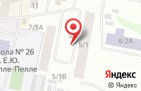 Схема проезда до компании Профриэлти в Якутске