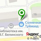 Местоположение компании Солнечная Туймаада