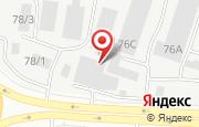 Автосервис Дружба в Якутске - Дзержинского, 76/1а: услуги, отзывы, официальный сайт, карта проезда
