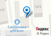 СпецТехКомплект на карте