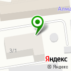 Местоположение компании Косметик-центр